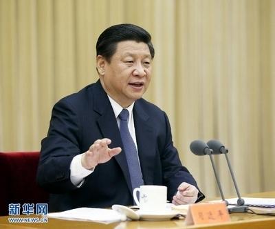 中央政法工作会议在北京召开