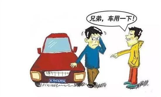 借车给他人出事故,车主不担责的三个条件要了解!