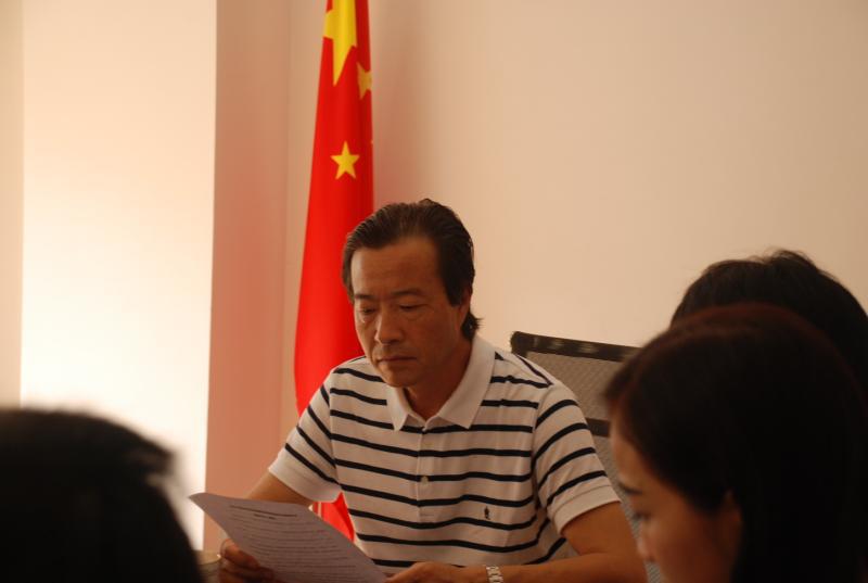 中共海南建亚万博max手机版事务所党支部成立