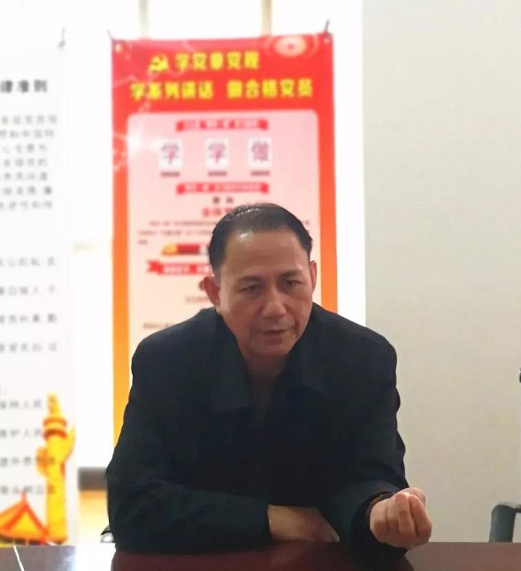 (2018-2-7)建亚党务 | 建亚所党支部接受上级党组织检查