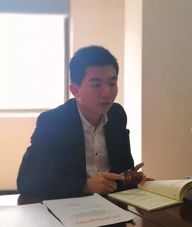 (2018-2-6)建亚党务 | 中共海南建亚万博max手机版事务所支部委员会召开2018年度第一次党员大会