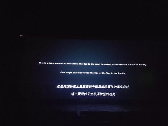 """(2019-11-12)建亚所党支部组织""""不忘初心、牢记使命""""主题教育观影活动"""