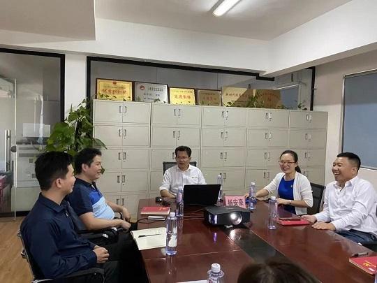 (2019-12-25)三亚市司法局副局长杨安豪莅临建亚所党支部 宣讲十九届四中全会精神